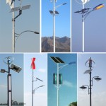 228110_vawt-and-solar-hybrid-street-light
