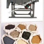 236586_oilseeds-cleaningsifting-machine